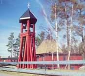 S:t Andreas kapell i Västervik.