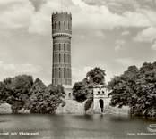 Vykort med motiv av gamla vattentornet.